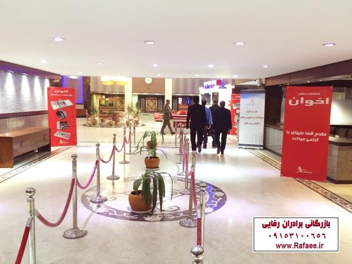 شرکت صنعتی اخوان جم نمایشگاه تهران، بازرگانی رفایی نمایندگی اخوان، نماینده اخوان