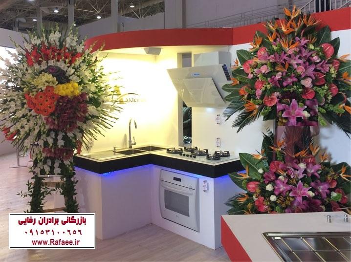 شرکت بازرگانی برادران رفایی نماینده آشپزخانه اخوان جم، نمایندگی اخوان جم در نمایشگاه بین المللی